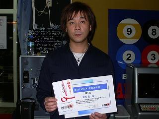 20081116asuma.jpg