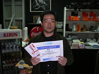 20081116yamada.jpg