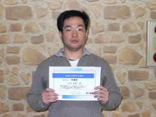 20081130-2.jpg