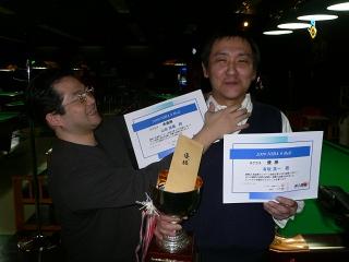 20090118a.jpg