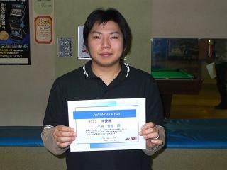 20090125-2.jpg