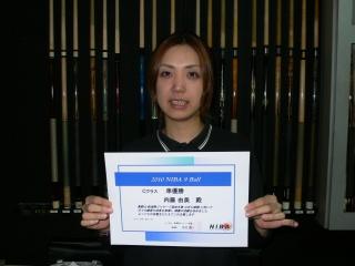 20100131c2.jpg